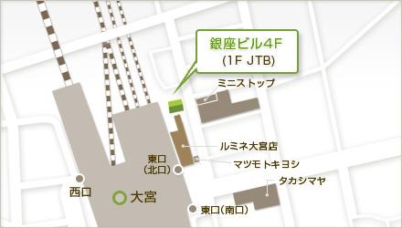 大宮中央クリニック地図