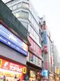 JR大宮駅 東口(北口)より2分 ※旧ロフト隣接ミニストップ向かい側、銀座ビル4階。 ※銀座ビル1階は旅行代理店JTBとなっております。